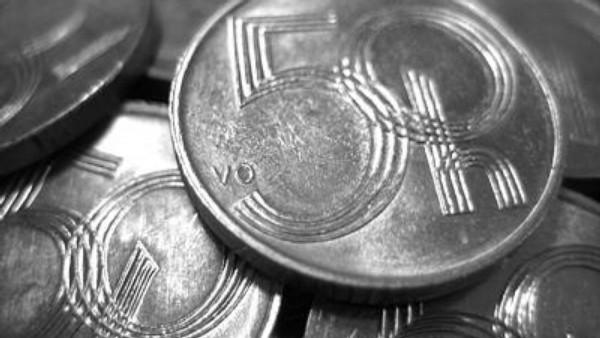 Likvidace mincí z trezoru ČNB